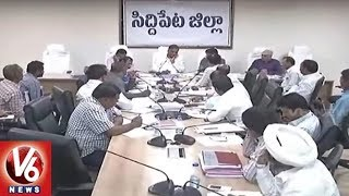 Harish Rao Holds Meeting With Siddipet & Siricilla District Collectors Over Kaleshwaram Project | V6