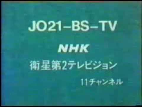 nhk 総合 テレビ ジョン