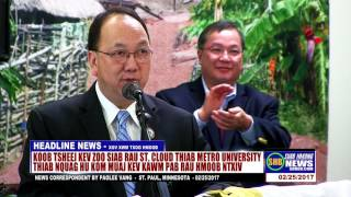SUAB HMONG NEWS:  Dr. Shoua Thao, HNO, asking for more study programs at Metropolitian University