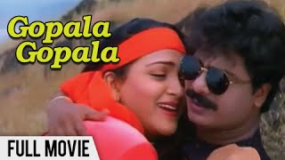 Gopala Gopala - Pandiyarajan, Khushboo - Super Hit Comedy Movie - Tamil Full Movie