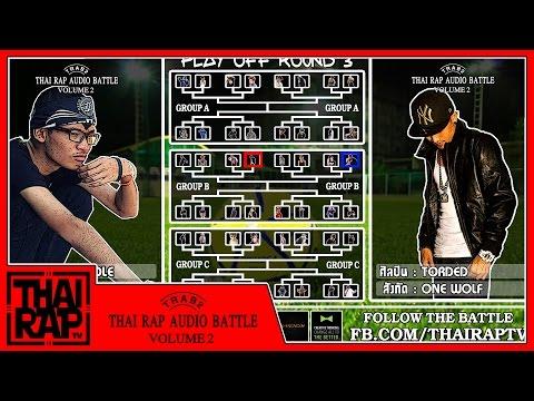 NEVERSOLE vs TORDED - Round 3 [Thai Rap Audio Battle V.2]