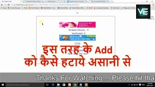 How To Remove Wapka Bottom Ads,How To Disable Wapka Ads, Wapka Ka Bottom Ads Kaise Karen