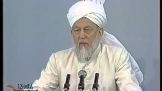 Friday Sermon 20 March 1998