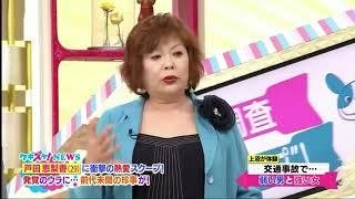 【戸田恵梨香】衝撃の熱愛スクープ、りょうハンター 171015 𝗝p 𝗧v Subsc...