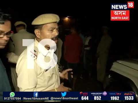 Lakhimpur sex racket thumbnail