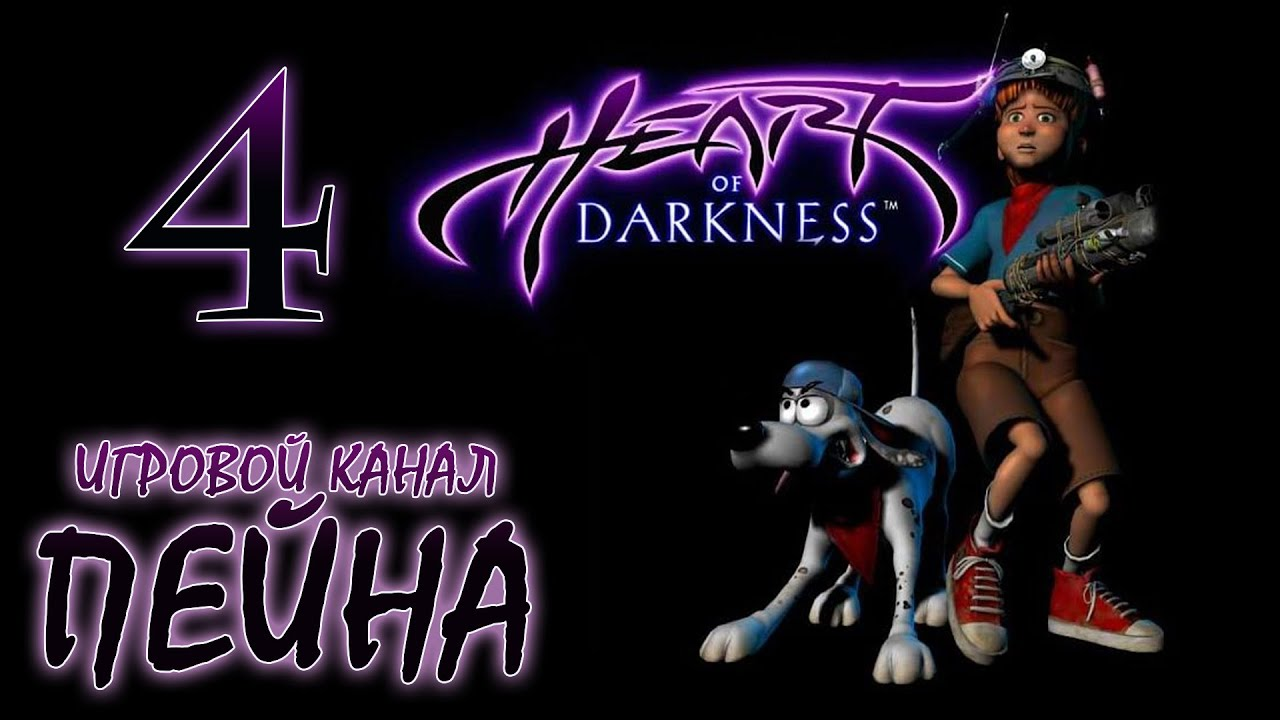 heart of darkness Heart of darkness is a comic that first appeared in star wars tales 16 and was collected in star wars tales volume 4 a group of jedi has been dispatched to hunt down and stop several dark jedi.