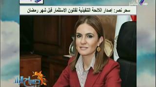 صباح البلد - أهم وآخر الأخبار فى الصحف والجرائد المصرية الخميس 11-5-2017
