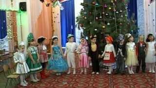 Дед Мороз в детском саду - Николаев