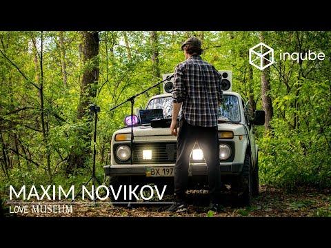Maxim Novikov  