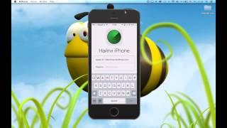Как следить за человеком при помощи iPhone?