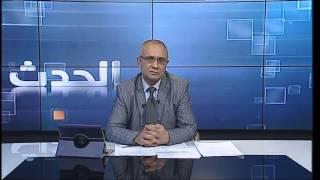 """الجزائر: قانون المالية و""""إملاءات"""" أصحاب المال!"""
