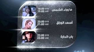 Orient Channel - Christmas Menu - Music by: Layal Watfeh Thumbnail
