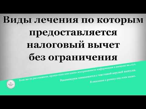 Налоги и сборы в Российской Федерации