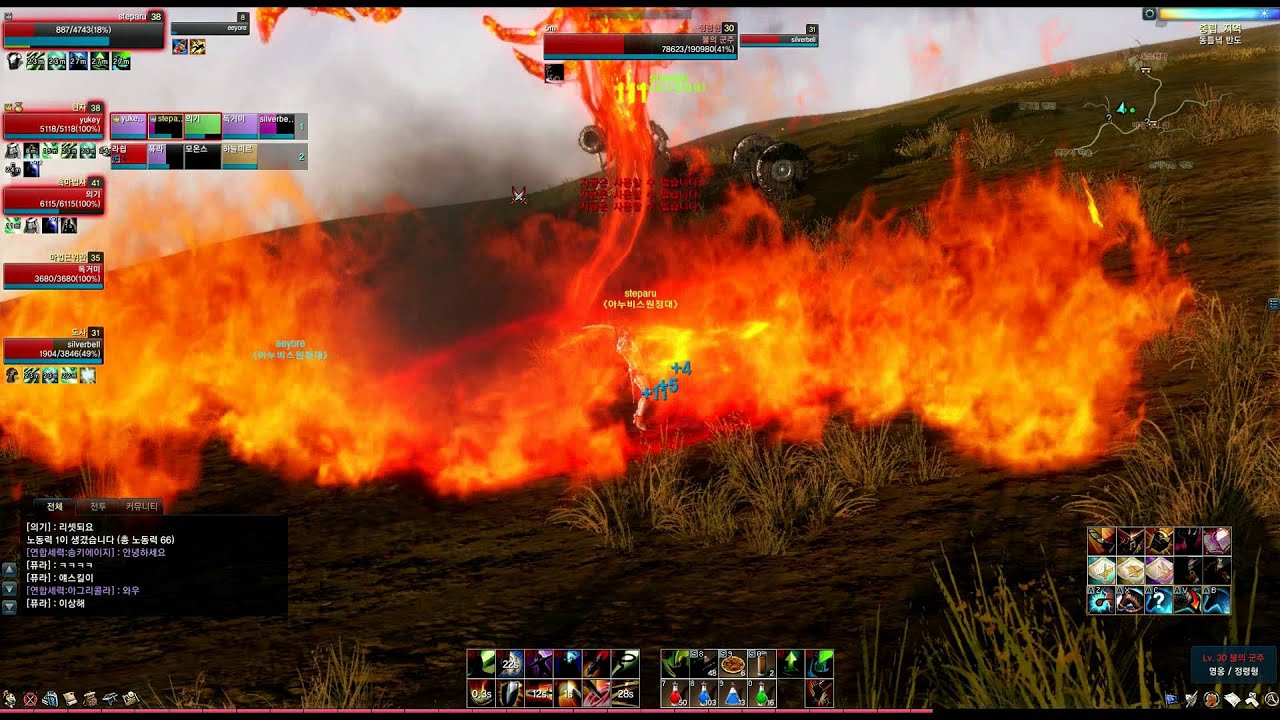 Видео ArcheAge Online Gameplay Large World Boss - The Flame Lord