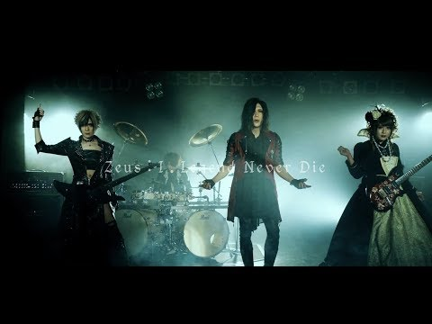 Jupiter「Zeus:Ⅰ.Legend Never Die」MV FULL