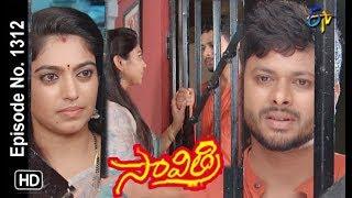 Savithri  19th June 2019   Full Episode No 1312   ETV Telugu