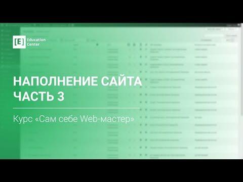 Русское порно фото rus pornocom секс видео ролики