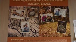 Выпуск от 10 февраля  Тагил ТВ(, 2016-02-11T05:49:04.000Z)