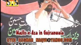ZAKIR SYED MUSHTAQ HUSSAIN SHAH 4