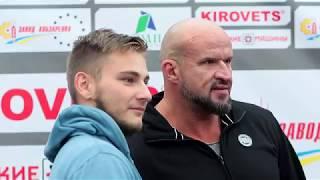 Mistrzostwa Strongman Rolników Finał  Bednary AGRO SHOW 2017