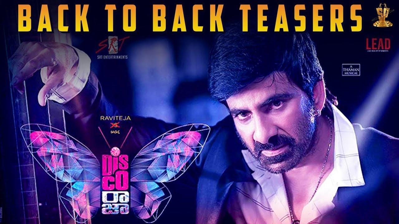 Disco Raja Back To Back Teasers | Ravi Teja | Nabha Natesh | Payal Rajput | Thaman S | Tanya Hope