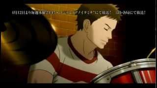 「坂道のアポロン」CM 坂道のアポロン 検索動画 26