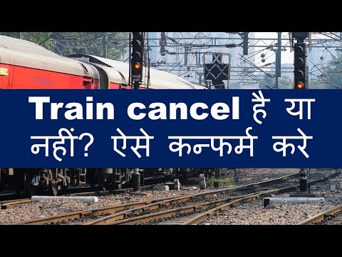 How to check if your train is cancelled or not? (Trains cancelled in Lockdown)