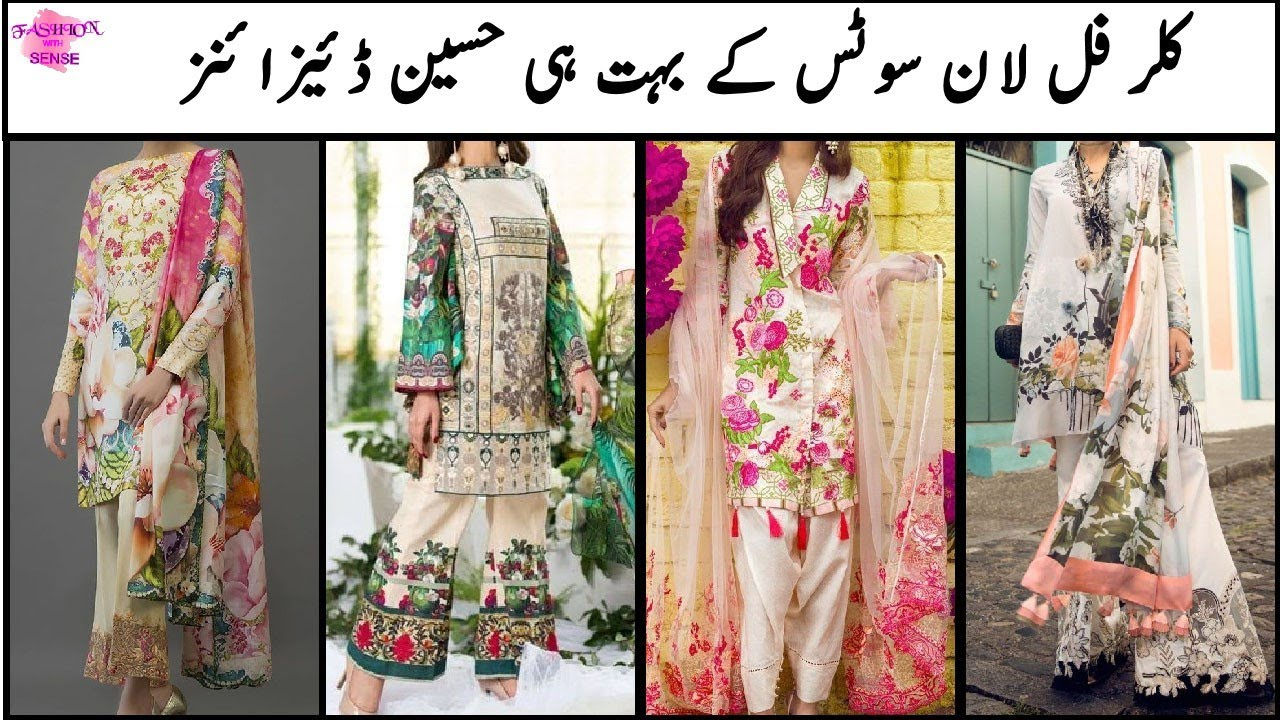 BRANDED LAWN DRESS 2020 WITH PERFECT STITCHING STYLE |  LATEST 2020 LAWN DRESSES DESIGNS