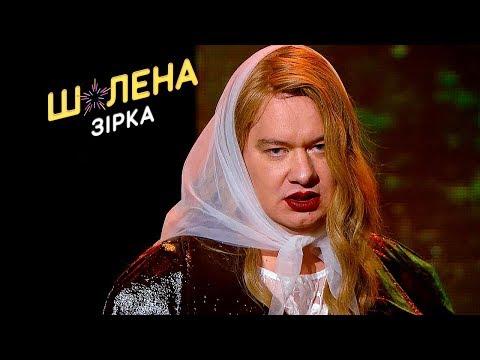 Тина Кароль и Евгений Кошевой: что общего? – Шалена зірка