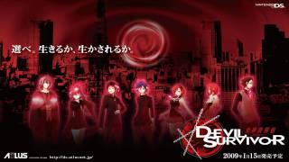Shin Megami Tensei: Devil Survivor - Disquiet