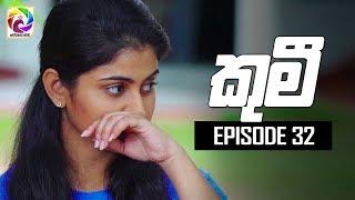 Kumi Episode 32    16th July 2019 Thumbnail