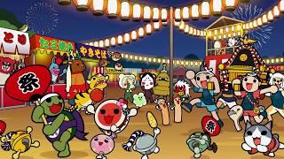 Taiko no Tatsujin: Drum