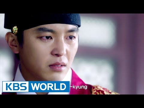 Queen for Seven Days | 7일의 왕비 [Character Teaser - Yeok]