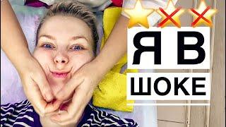 ВАШ ОБРАЗ СТАРОМОДНЫЙ ПРОШЛЫЙ ВЕК НАЗАД В СССР Укладка и макияж в салоне Москвы