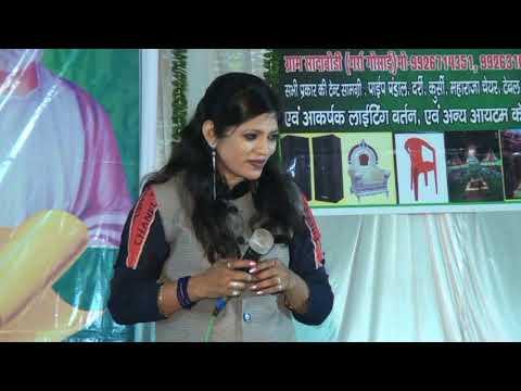 ANJALI BHARTI HIT QAWWALI 2017