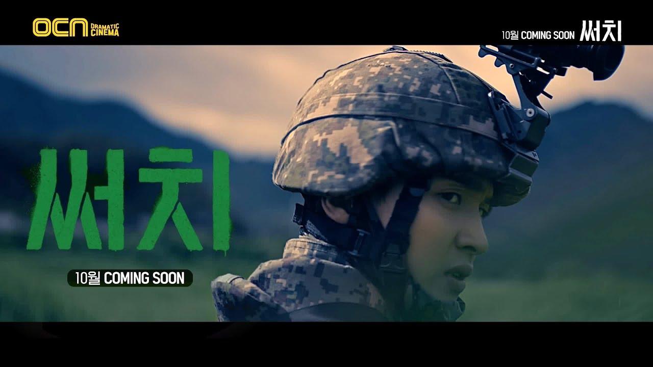 Drama 2020 Search ̍¨ì¹˜ K Dramas Movies Soompi Forums