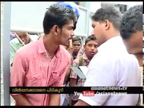 Youth arrested in Aluva with 500 gm of ganja | FIR 4 Jul 2017