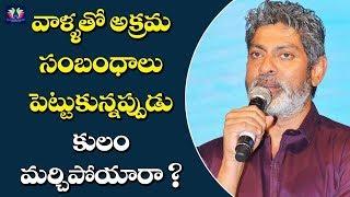 Jagapati Babu Sensational Comments on caste || Tollywood Updates || Telugu Full Screen