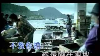 黎明 Leon Lai - 長情 Official MV [長情] - 官方完整版