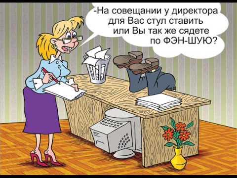 Карикатуры Андрей Саенко