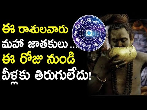 TOP 5 Zodiac Signs! | Do You Know What Your Star Sign Means? | Astrology Updates | Tollywood Nagar
