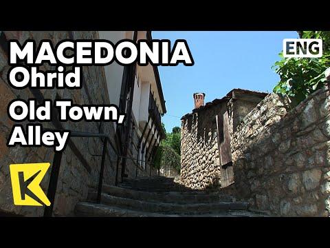 【K】Macedonia Travel-Ohrid[마케도니아 여행-오흐리드]구시가지, 정겨운 골목길/Old Town/Alley/House/Museum