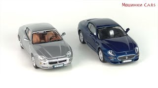 11 toy cars for kids Maserati