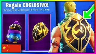 NEW Skins 'EXCLUSIVE' de Fortnite IN CHINA!! Fortnite: Bataille Royale [BySixx]