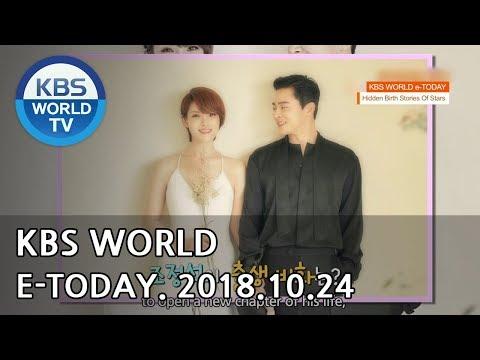 KBS WORLD e-TODAY [ENG/2018.10.24]