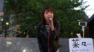 菜々「HOME」(清水翔太)YouTubeカバー動画今やってる、YouTubeにこの歌...