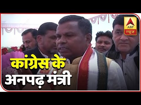 Congress Minister Kawasi Lakhma Cannot Read & Write, Says 'Never Went To School'   ABP News