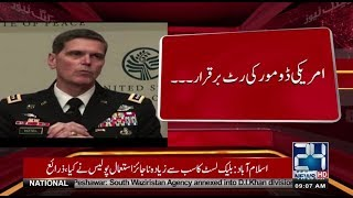 Pakistan Should Stop Giving Safe Havens To Terrorists | Donald Trump | 24 News HD