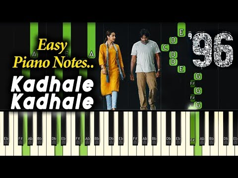 96 BGM Kadhale Kadhale Piano Cover | Android Piano | 96 Bgm Cover