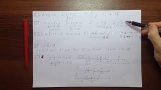 М7 (3.1-3.18) Как составить математическую модель